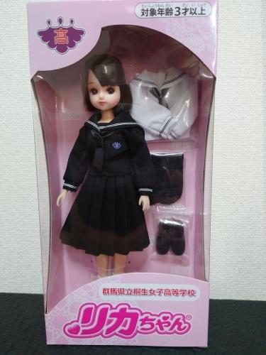 制服リカちゃん_a0339689_16562106.jpg