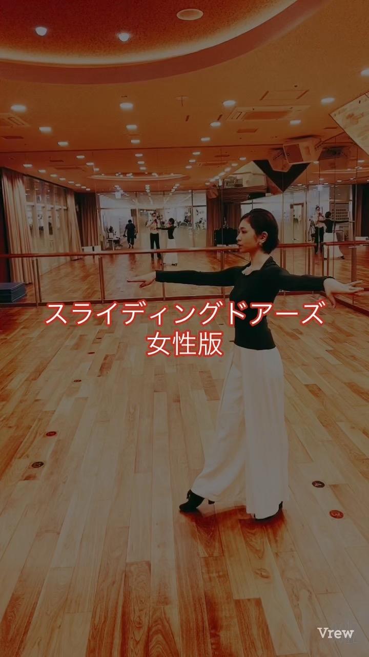 スライディングドアーズ_f0098697_18375985.jpg