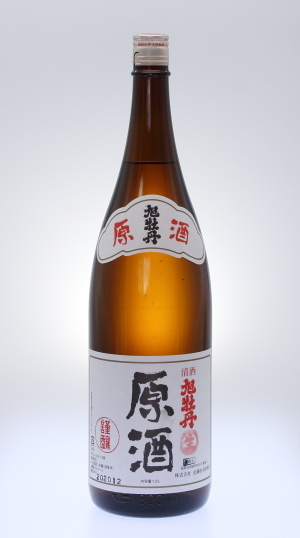 旭牡丹 生原酒[近藤松太郎商店]_f0138598_20023495.jpg
