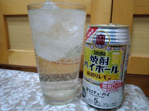 4/10 サクラビール、Takara焼酎ハイボール前割りレモン、日本一の焼き鳥、テーブルマークの冷凍たこ焼@自宅_b0042308_21595017.jpg