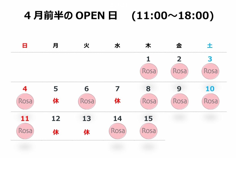 京都 セレクトショップ RosaDonna(ローザドンナ)_c0209314_14573482.jpg