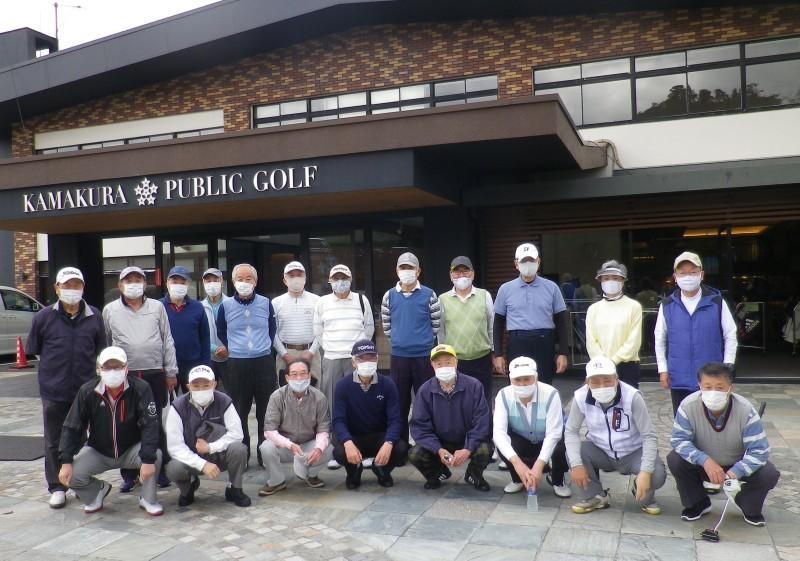 第48回健生グリーンゴルフ会を開催しました_c0231838_22263074.jpg