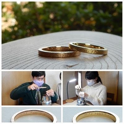 結婚指輪 セミオーダー|岡山_d0237570_15105902.jpg