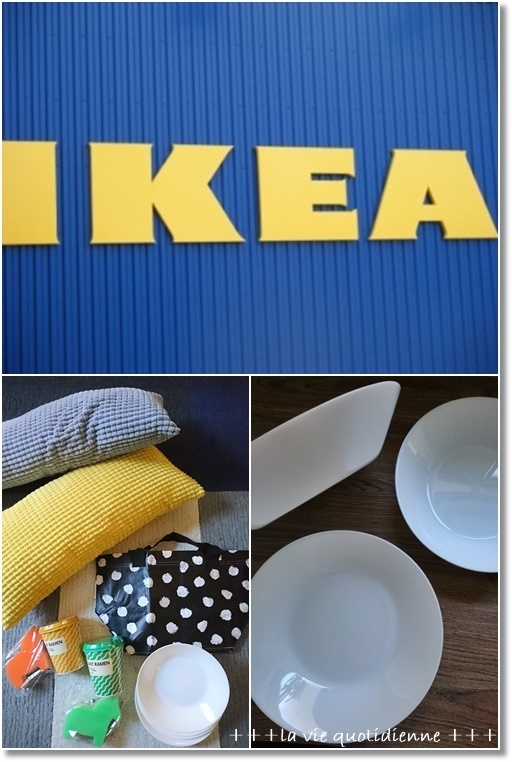 【IKEA購入品】3月に行った時の話と姫、王子から移った水いぼ取りで先生ビックリ_a0348473_06595682.jpg