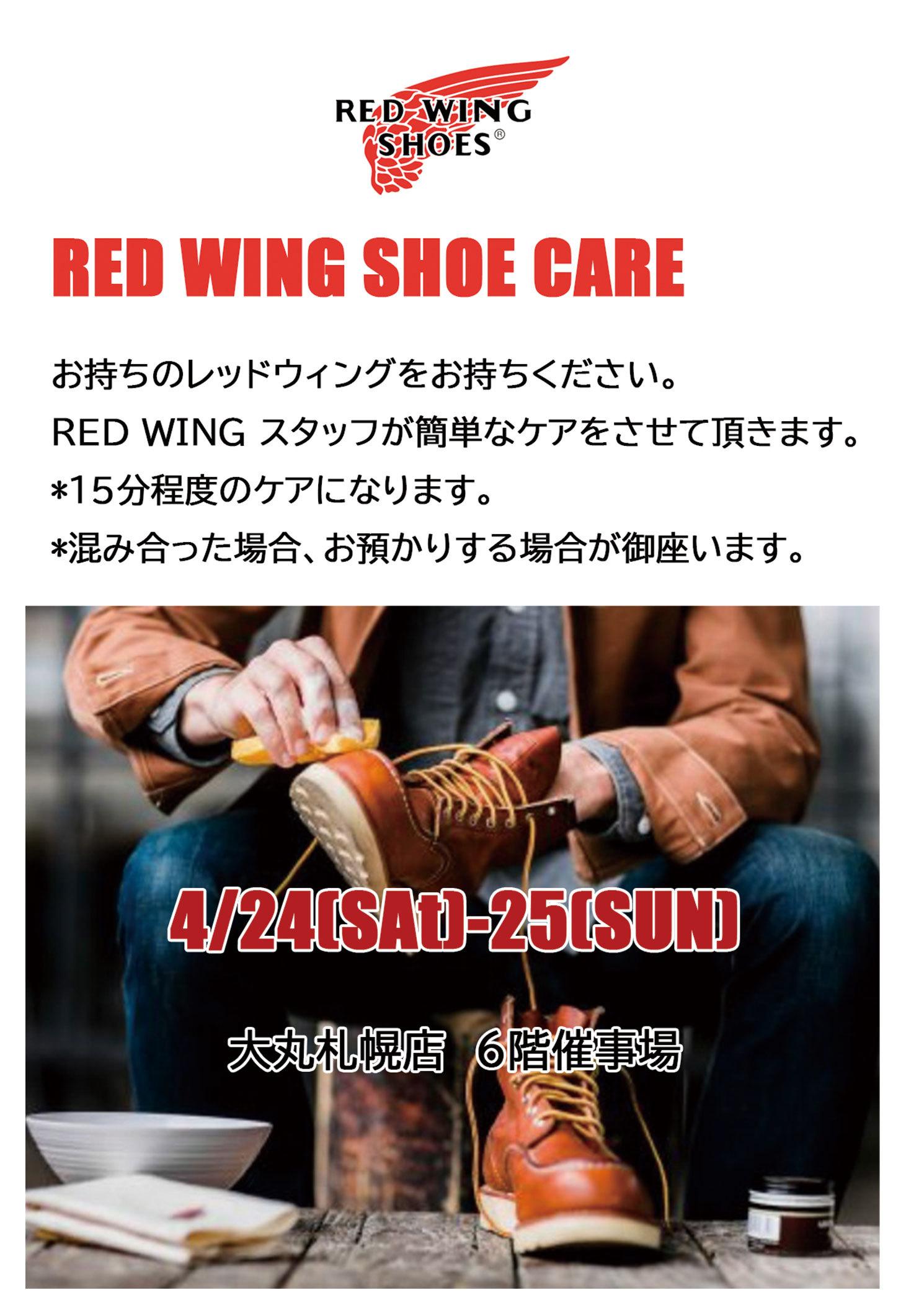 大丸札幌店MAN CAVE MARKET&大丸札幌店UNIQUE JEAN STORE POP-UP _c0204678_16401150.jpg