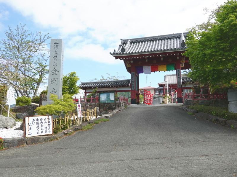 JR東海さわやかウォーキング 2021/4/10 in三河三谷駅_d0130291_15070158.jpg