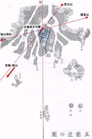 広島築城、都市伝説_d0089494_14403259.jpg