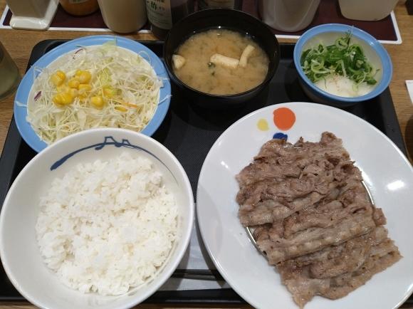 4/11夜勤前飯 松屋 牛焼肉W定食¥900_b0042308_18463557.jpg