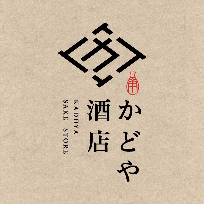 光栄菊 白月 オンライン販売開始します!店頭販売は4/13(火)から!_d0367608_18090487.jpg