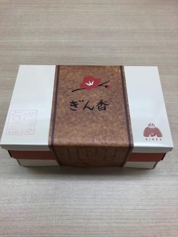 🎀しあわせを呼び込むリボン刺しゅうの小箱(ミントカラー♡)🎀デアゴスティーニ4号完結作品の撮影へ_a0157409_13301521.jpeg
