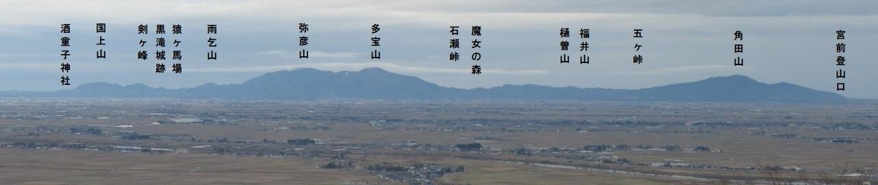 西蒲三山縦走_a0309917_18443621.jpg