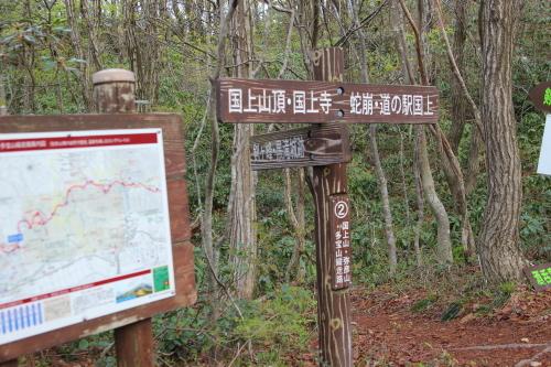 西蒲三山縦走_a0309917_19314774.jpg