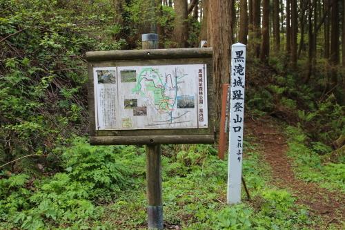 西蒲三山縦走_a0309917_19372222.jpg