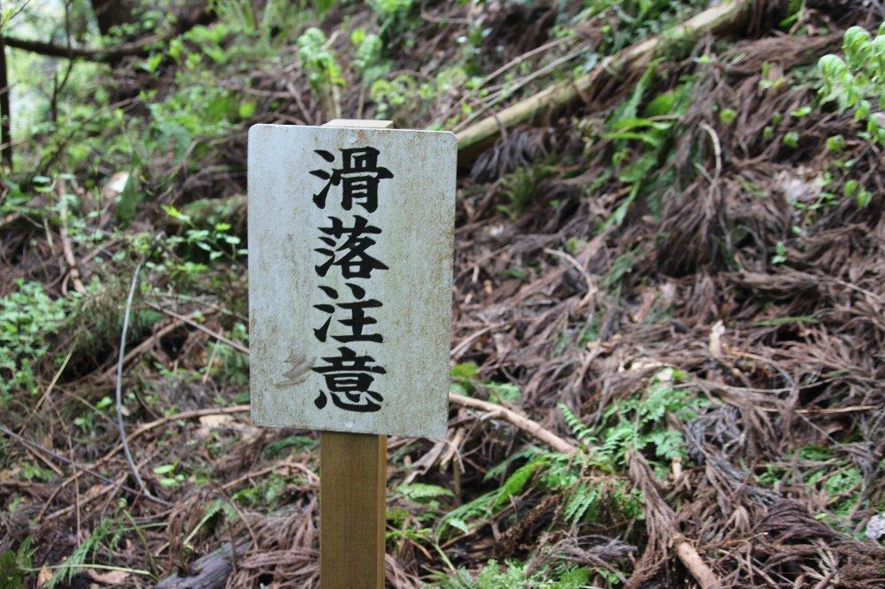 西蒲三山縦走_a0309917_19404827.jpg