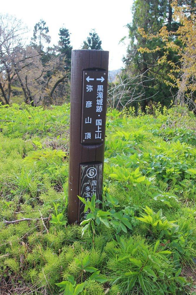 西蒲三山縦走_a0309917_19484798.jpg