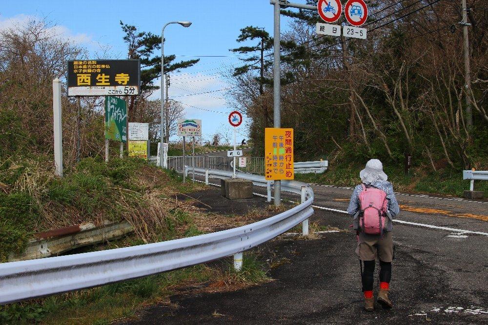 西蒲三山縦走_a0309917_19513159.jpg