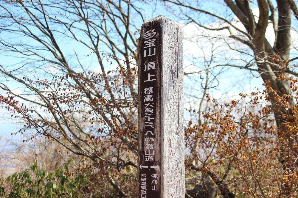 西蒲三山縦走_a0309917_20031270.jpg
