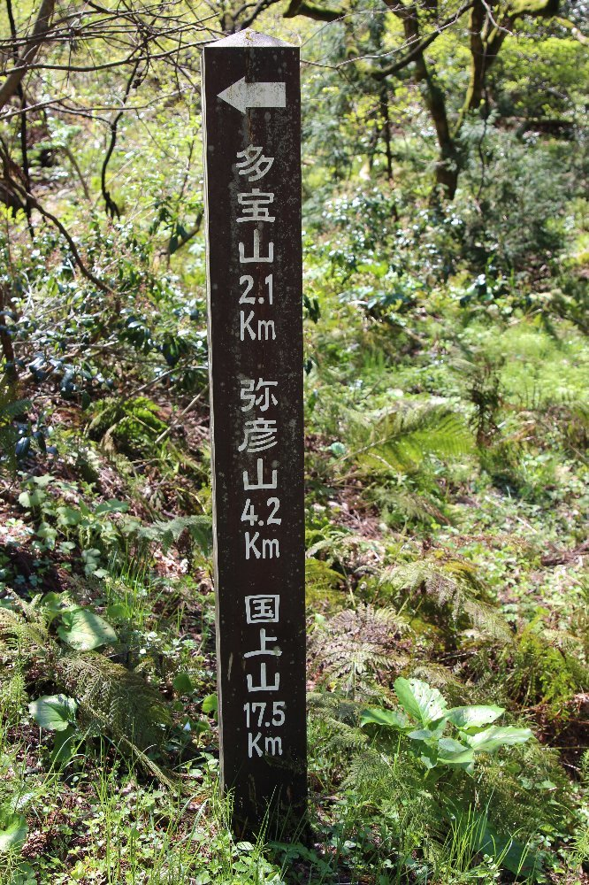 西蒲三山縦走_a0309917_20143743.jpg
