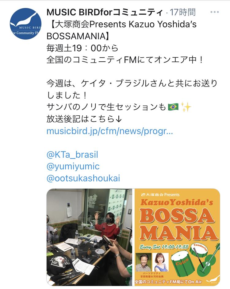 ◤ご好評いただきました♬◢  番組出演レポート 2週目_b0032617_21570540.jpeg