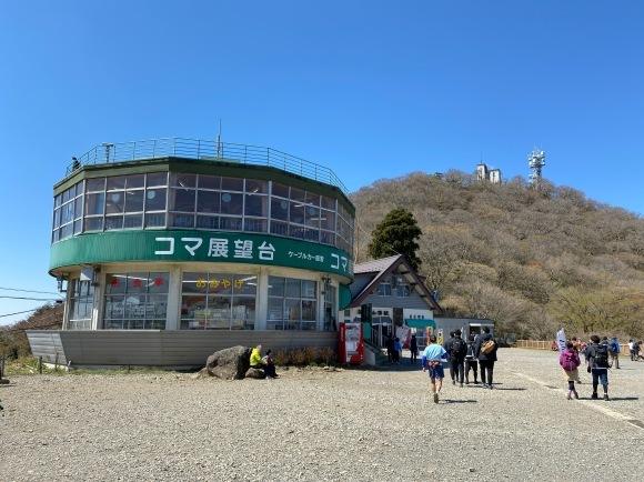 筑波山マラニック2021.4.10_d0086225_08165377.jpeg