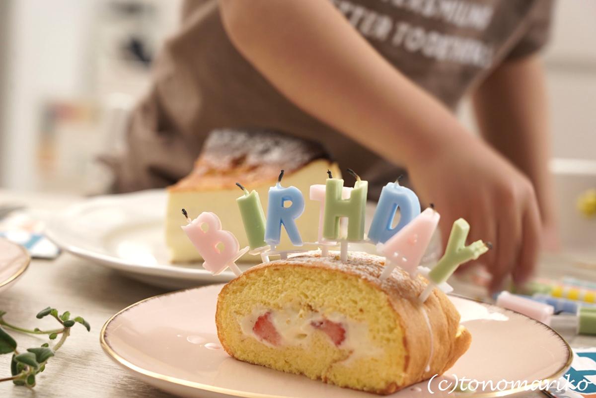 プチモンスター4歳の誕生日_c0024345_04502033.jpg