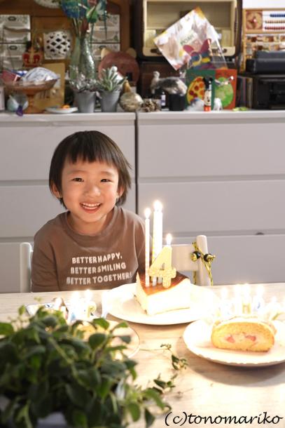 プチモンスター4歳の誕生日_c0024345_04502059.jpg