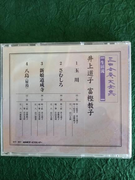 東京田園調布教室のお稽古日_b0299052_09112191.jpg