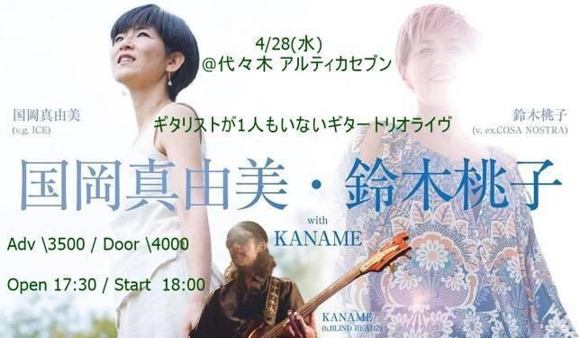 今後のライブ予定_d0124753_20122715.jpg