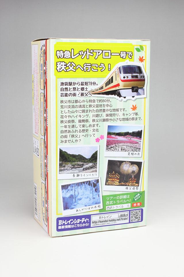 Bトレインショーティー 西武鉄道10000系 レッドアロークラシック_f0177877_12592524.jpg