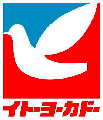 平和堂の戦力1_a0033524_01111619.jpg
