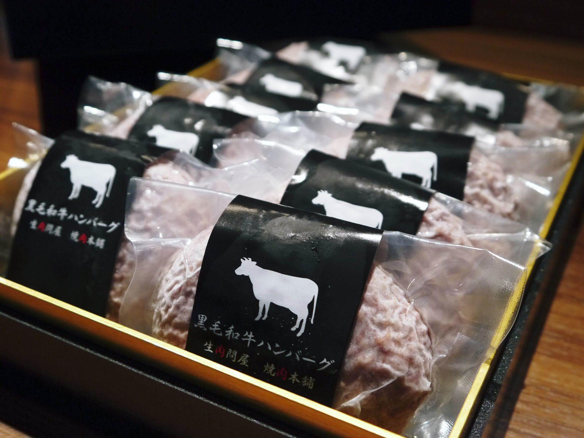 熊本県産の黒毛和牛を100%のハンバーグステーキ!今月は4月21日に出荷決定!数量限定!残りわずかです! _a0254656_16373976.jpg