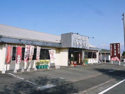 熊本県産の黒毛和牛を100%のハンバーグステーキ!今月は4月21日に出荷決定!数量限定!残りわずかです! _a0254656_17032019.jpg