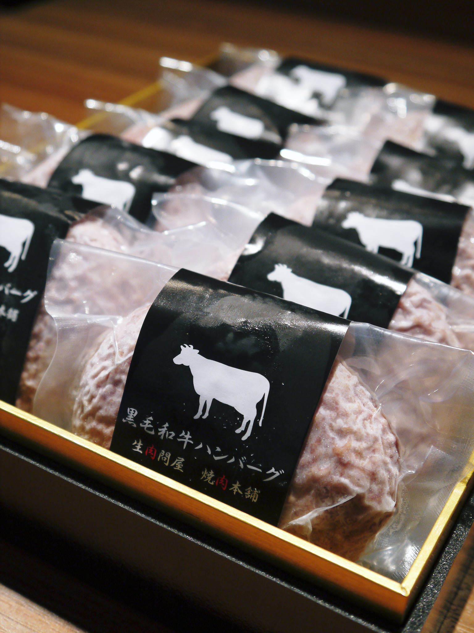 熊本県産の黒毛和牛を100%のハンバーグステーキ!今月は4月21日に出荷決定!数量限定!残りわずかです! _a0254656_17194669.jpg