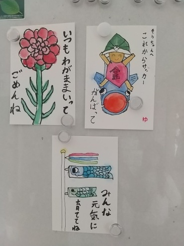 孫の描いた絵手紙_a0220570_00563930.jpg