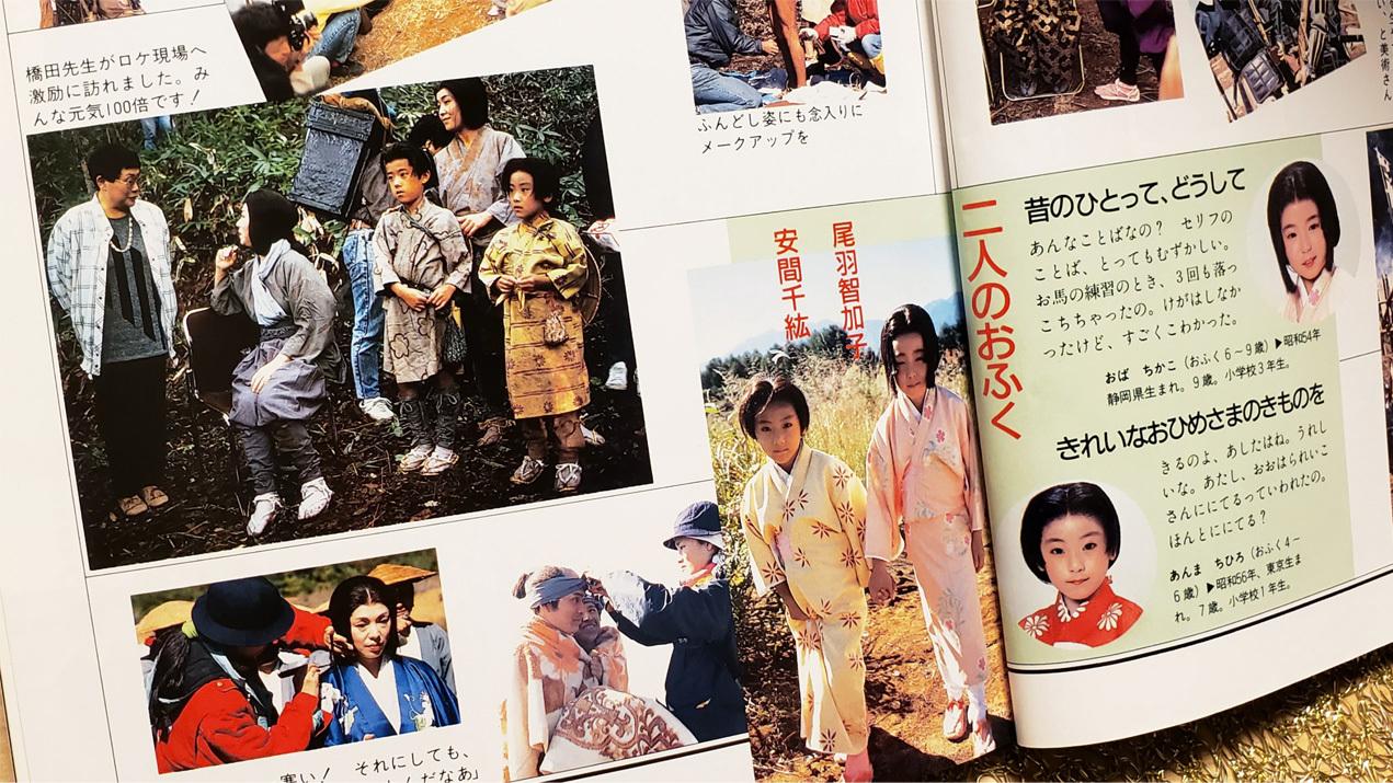 橋田壽賀子先生…木香薔薇に想いをのせて。_d0224894_14563051.jpg