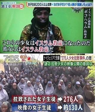 【超ド級:コロナ最新情報】日本での大量虐殺!WHOねつ造のパンデミック告発映画製作中!10年前アフリカで赤十字がワクチンを打って殺した「エボラの真相」!エボラやエイズ、ポリオもウイルスはなかった!_e0069900_14310775.jpg