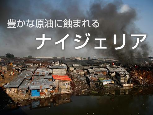 【超ド級:コロナ最新情報】日本での大量虐殺!WHOねつ造のパンデミック告発映画製作中!10年前アフリカで赤十字がワクチンを打って殺した「エボラの真相」!エボラやエイズ、ポリオもウイルスはなかった!_e0069900_14533990.jpg