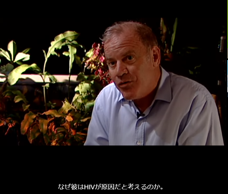 【超ド級:コロナ最新情報】日本での大量虐殺!WHOねつ造のパンデミック告発映画製作中!10年前アフリカで赤十字がワクチンを打って殺した「エボラの真相」!エボラやエイズ、ポリオもウイルスはなかった!_e0069900_15491664.png