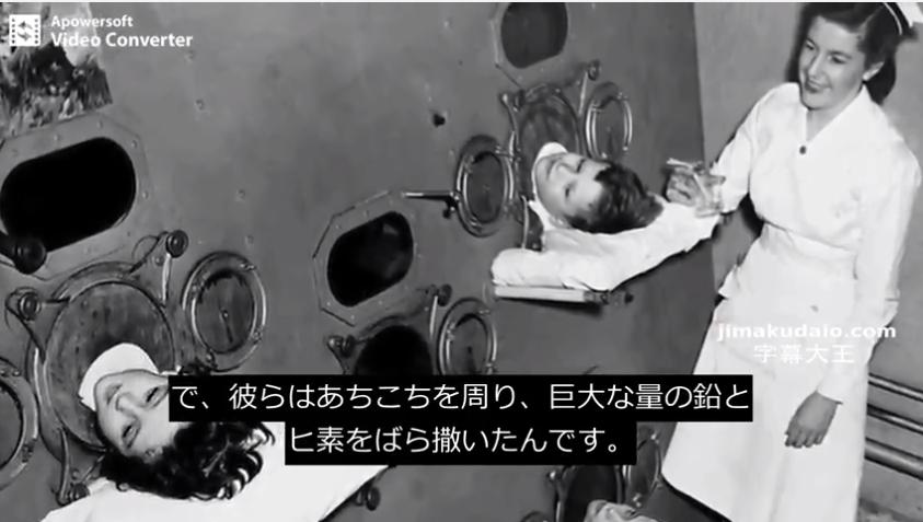 【超ド級:コロナ最新情報】日本での大量虐殺!WHOねつ造のパンデミック告発映画製作中!10年前アフリカで赤十字がワクチンを打って殺した「エボラの真相」!エボラやエイズ、ポリオもウイルスはなかった!_e0069900_16113618.png