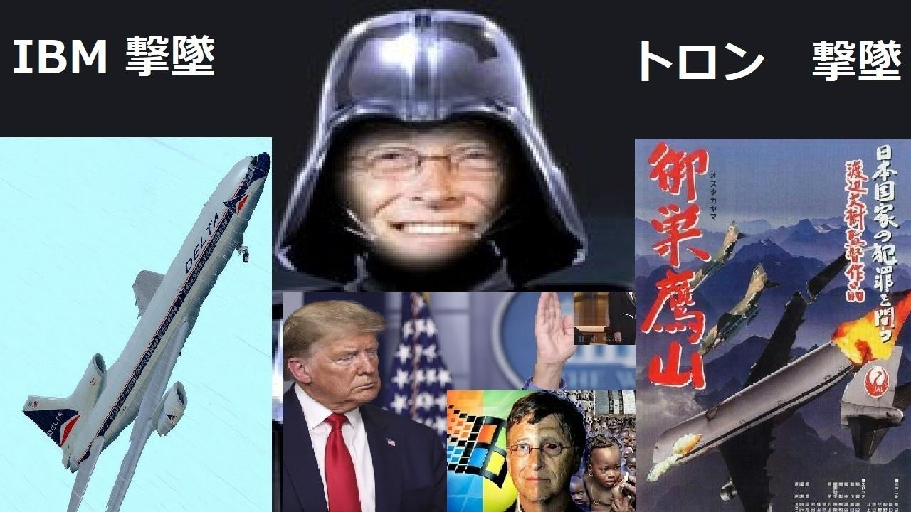 【超ド級:コロナ最新情報】日本での大量虐殺!WHOねつ造のパンデミック告発映画製作中!10年前アフリカで赤十字がワクチンを打って殺した「エボラの真相」!エボラやエイズ、ポリオもウイルスはなかった!_e0069900_16390782.jpg