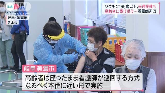 【超ド級:コロナ最新情報】日本での大量虐殺!WHOねつ造のパンデミック告発映画製作中!10年前アフリカで赤十字がワクチンを打って殺した「エボラの真相」!エボラやエイズ、ポリオもウイルスはなかった!_e0069900_17141918.jpg