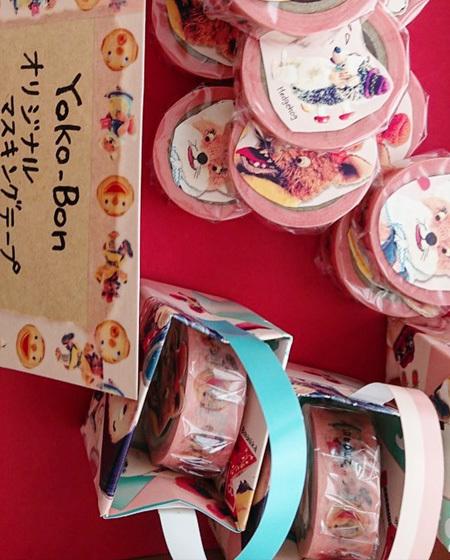 展覧会のグッズいろいろ。〜三良坂平和美術館『Yoko-Bon\'s World !』〜_d0077603_19053926.jpg
