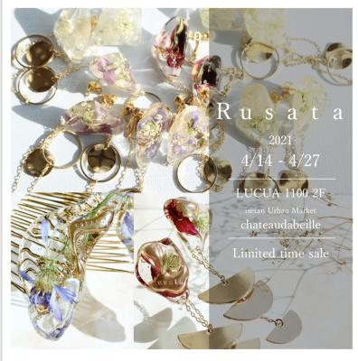 ⭐️ Rusataさんの期間限定shop_e0188003_16191950.jpg