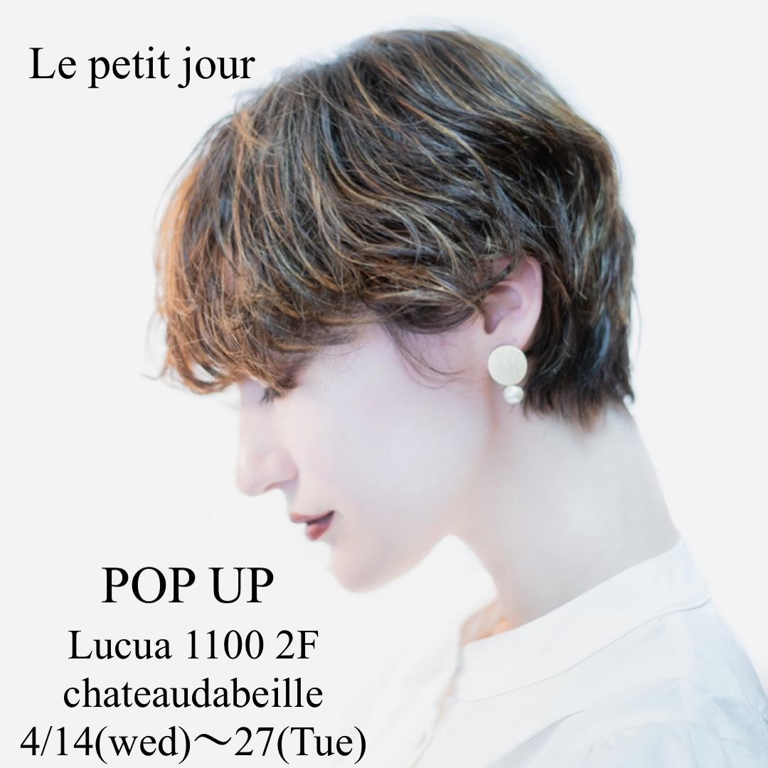 ⭐️ Le petit jourさんの期間限定shop_e0188003_16295197.jpg