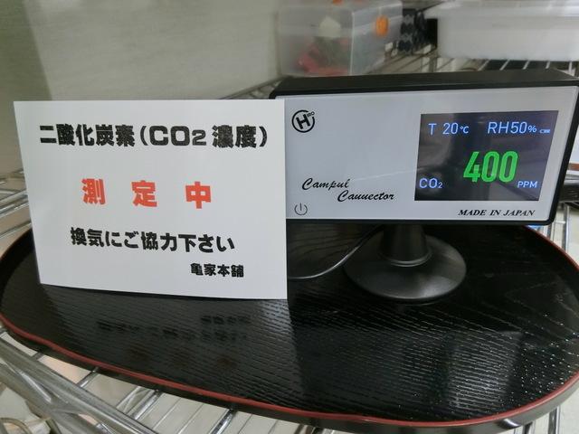 4月13日(火) 三密対策_d0278912_12074727.jpg
