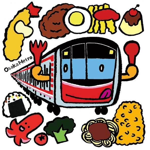 お子様ランチといえば 旗! 御堂筋線車両をキャラクターに 〜Osaka Metro お子様ランチめぐり〜_a0048227_16041355.jpg