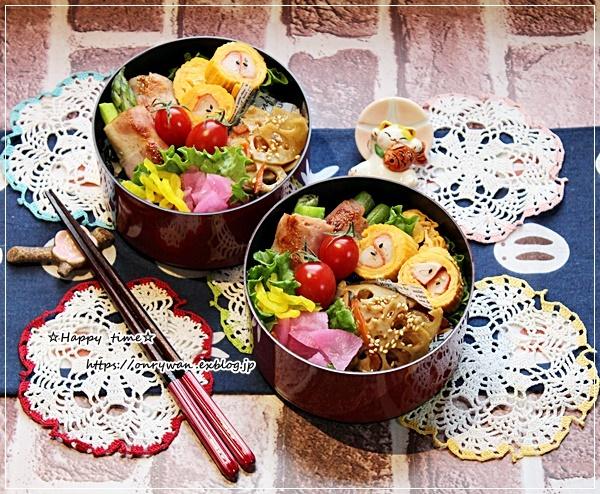 アスパラベーコンのっけ盛り弁当♪ - ☆Happy time☆
