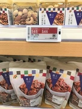冷凍しらすがおすすめ!やや異色のローカル食料品チェーン「樓上」☆The Upper Floor Shop in Hong Kong_f0371533_16382145.jpg