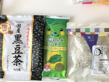 冷凍しらすがおすすめ!やや異色のローカル食料品チェーン「樓上」☆The Upper Floor Shop in Hong Kong_f0371533_16392115.jpg
