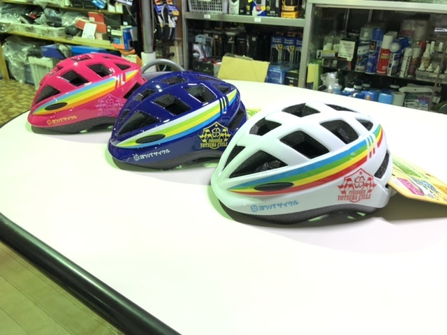 自転車用ヘルメット購入費補助制度スタートしました!_e0365437_14460101.jpeg